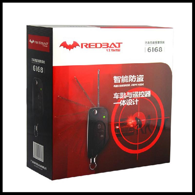 红蝙蝠6168 折叠钥匙 铁将军防盗器